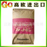 PPS/日本宝理/1140A6 40%增强pps 加纤防火 阻燃耐高温 白色