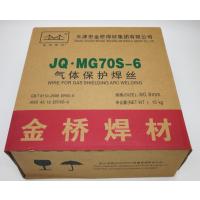 金桥牌1.6气保焊丝合格证