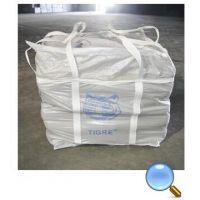 国内大型包装袋生产厂家
