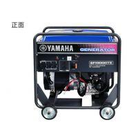 雅马哈EF13000TE三相220V静音电启动8KW汽油发电机组380V车载