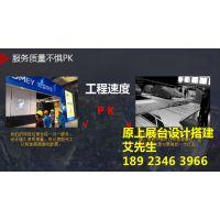 国际广告标识及LED展 深圳展台搭建