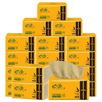 竹浆本色抽纸巾餐巾纸家用面巾纸批发300张【8包】