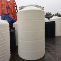 6立方石英砂贮存水箱 原液化工6吨PE储罐