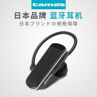 日本正品蓝牙耳机挂耳式立体声无线车载商务耳塞手机通用开车跑步