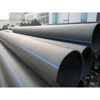 汝阳75pe灌溉管pe输水管