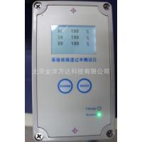 幕墙玻璃透过率测试仪价格 型号:ZGJC-550 金洋万达