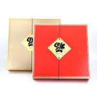 现货通用茶饼包装茶叶盒定做福鼎白茶普洱茶茶叶礼盒订制包装纸盒