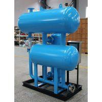 全国 供应 疏水自动加压器