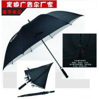 西安雨伞印字订做 西安粤兴隆雨伞制品厂