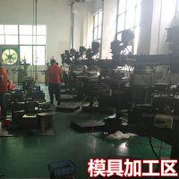 东莞注塑成型厂设计加工办公塑料产品名片盒塑胶模具