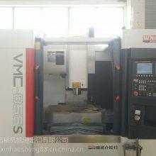 全新威诺克VMC-855S3S数控立式加工中心 分期付款 融资租赁机床业务