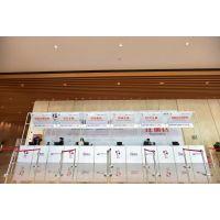 安徽芜湖展览设计搭建,酒店活动安装,活动背景板制作