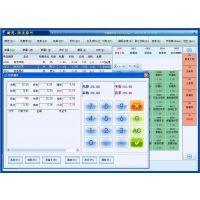 蓝昆商业管理系统V8 烘焙,奶茶,休闲水吧,快餐,自助餐厅专业软件