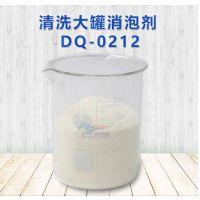 清洗大罐消泡剂价格 添加量少 厂家批发