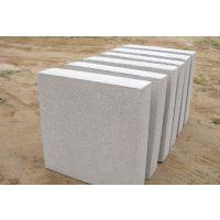 泰莱科技 供应膨胀珍珠岩保温板