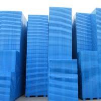 蓝色网格轻型九脚托盘防潮卡板全新料四面进叉1210塑胶托盘定制