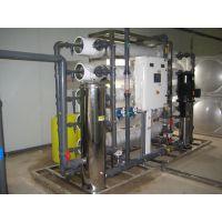 买高纯水制备设备就找宜昌思源,电子级纯水超纯水设备,18年专注水处理设备制造,出水稳定,全国发货!