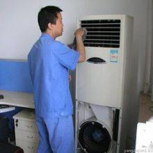 洪湖格力空调维修-服务统一保修-格力空调维修点