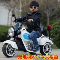 大款哈雷儿童电动摩托车 宝宝电动车 儿童三轮电瓶车 可坐带灯光