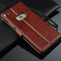 华为P8手机皮套可插卡钱包款支架64纹 华为PU皮套 P8保护套