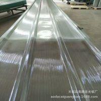 天津生产860-900型frp采光板 阻燃玻璃纤维透明瓦厚度颜色可定制