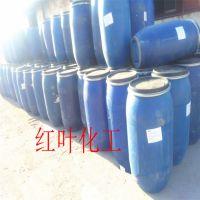 山东现货批发AES 脂肪醇聚氧乙烯醚硫酸钠洗涤原料AES