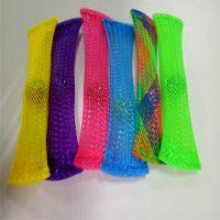 汇云海厂家直销电商同款编织网管带弹珠 益智玩具网