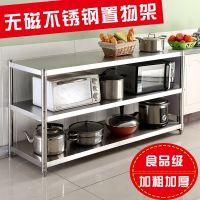 不锈钢厨房货架3层烤箱微波炉架锅碗架蔬菜收纳整理4三层置物架