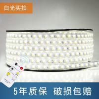 厂家直销智能变光led灯带吊顶高亮软灯条5730灯条客厅三色变光