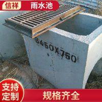 水泥制品透水砖混凝土雨水池 水泥制品混凝土制品雨水池