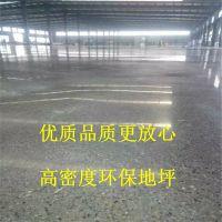 供应珠海市井岸仓库水泥地翻新、白蕉厂房车间水泥地起砂处理--专注成就好品质