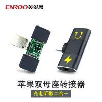 浙江英锐恩提供苹果音频转换器芯片EN10P,SOT23-6封装