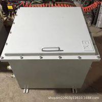 防爆接线箱IICT6 户外防水防爆接线箱 粉尘接线盒端子箱