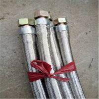钢厂专用高压胶管@梧州钢厂专用高压胶管生产厂家