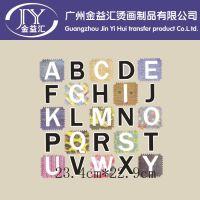 英文字母A-Y皮革胶水皮包烫画图案 个性女士皮包烫画 韩国烫画