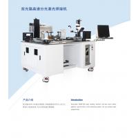 交换平台光纤切割机 数控激光金属切割设备 穿孔、切花、精度高 苏州天弘