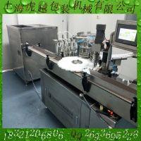 常压灌装机生产厂家,液体灌装机,虎越包装机械