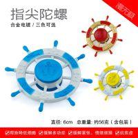 海贼王周边产品 梅里号船舵指尖陀螺 成人手指陀螺 减压玩具