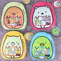 日本卡通系列 角落生物 墙角小萌物卡通造型零钱包 PU皮卡包挂饰
