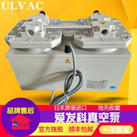 ULVAC 日本爱发科DA-121D膜片干式真空泵隔膜DA-121DC/DD/DE/DF工业用高真空