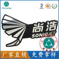 广州厂家制作电器压铸铝标牌 高光铝标牌 金属冲压标牌 铝铭牌