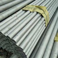 重庆ASTM A789 2205价格S32205双相钢价格S31803双相钢管专业可靠
