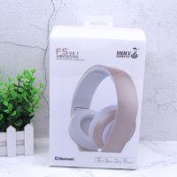 厂家供应高档头戴式耳机包装定做PVC吸塑电子产品塑料包装盒子