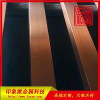 304不锈钢方管镀铜加工价格 红古铜拉丝不锈钢管无指纹加工厂家