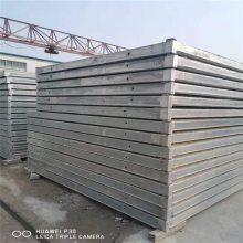 宏晟钢骨架轻型板专业生产厂家品质放心