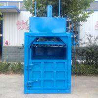 立式压缩机 宇晨废料液压打包机厂家 可回收垃圾打包机