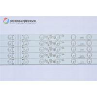 供应深圳LED铝基板,超长1.5米线路板-腾昌达