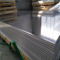 oiewrt463铝箔转口贸易货代