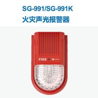 甘肃气体灭火装置 管网 柜式 悬挂式 七氟丙烷 气溶胶 厂家价格多少