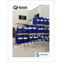 索尔维罗地亚 乳液合成用反应型乳化剂 GEROPON SVS-25